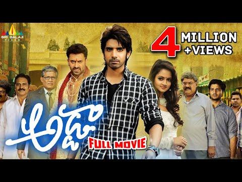 Adda Telugu Full Movie   Latest Telugu Full Movies   Sushanth, Shanvi