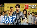 Adda Telugu Full Movie | Latest Telugu Full Movies | Sushanth, Shanvi