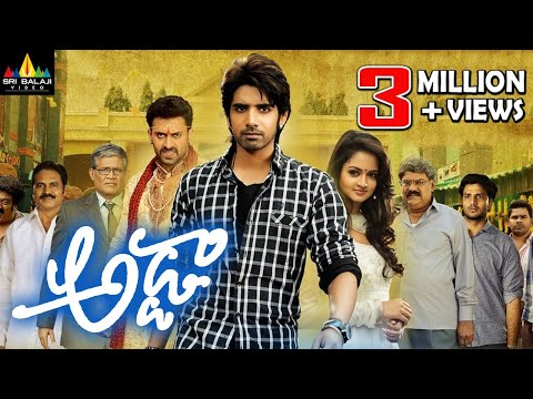 Adda Telugu Full Movie | Telugu Full Movies | Sushanth, Shanvi | Sri Balaji Video