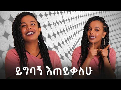 ከሰይፉ ሾዉ በኋላ በድጋሚ ዘፈነች ከዘመን ድራማዋ ፀደይ ፋንታሁን ጋር ልዩ ቆይታ Ethiopian Zemen Drama Tseday Fantahun Interview