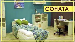 Мебель для детской комнаты «Соната» #2. Обзор набора мебели для детской Соната от Пинскдрев