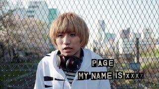 PAGE - MY NAME IS xxxx