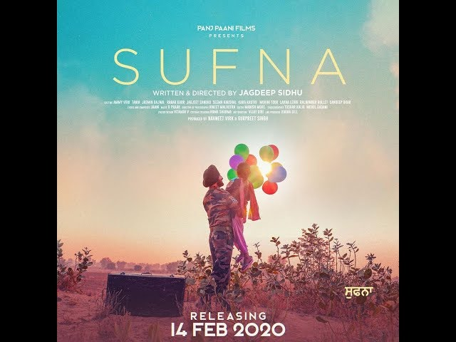 Sufna Movie - Ammy Virk | Pollywood Current Report (P.C.R) | Upcoming Movies 2020
