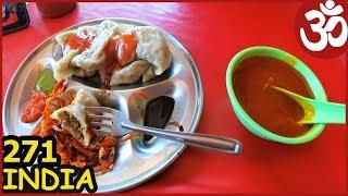 INDIA Томатный суп - РЕЦЕПТ.  Индийская еда. Живая музыка в храме. #Ришикеш
