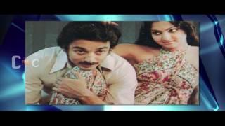 Kamal Haasan Old Romantic Videos / Coffee With Cinema / Tamil Hot Latest Film News