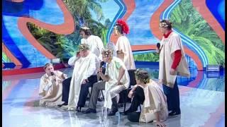 КВН-2012,Летний Кубок в Сочи,СОК - Дом.Задание