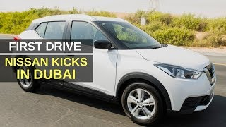 Nissan Kicks SUV first drive review: can this beat the Hyundai Creta?