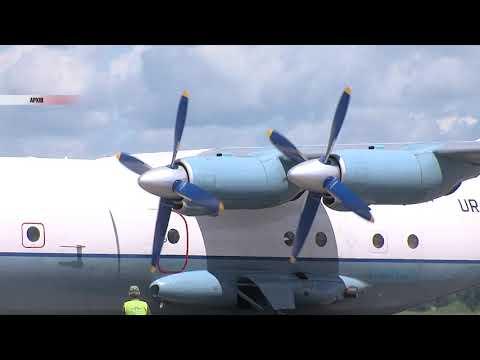 Сфера-ТВ: Яких змін зазнає рівненське летовище?