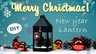 DIY Christmas Lantern From Cardboard | Merry Christmas | Art IDEA