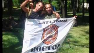 18+ Испанцы жгут. Донбасс держись!  Вместе против фашизма.