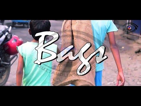 BAGS | FULL MOVIE | SILENT | DUTTAPULIA MATINEE | ব্যাগস্ | দত্তপুলিয়া ম্যাটিনি