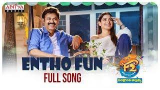 Entho Fun Full Song || F2 Songs || Venkatesh, Varun Tej, Anil Ravipudi || DSP