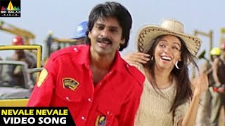 Annavaram Songs | Nevalle Nevalle Video Song | Pawan Kalyan, Asin | Sri Balaji Video