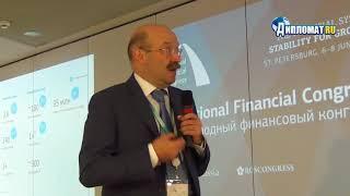 Презентация стратегического развития банка «Открытие»