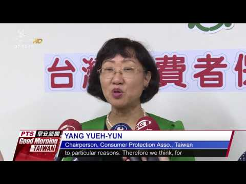 CHENG YI TAINED OIL SCANDAL CLASS ACTION SUIT SETTLED 20170525 公視早安新聞
