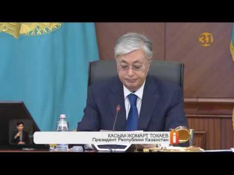 Решение проблемы с иностранными автономерами предложил Касым-Жомарт Токаев