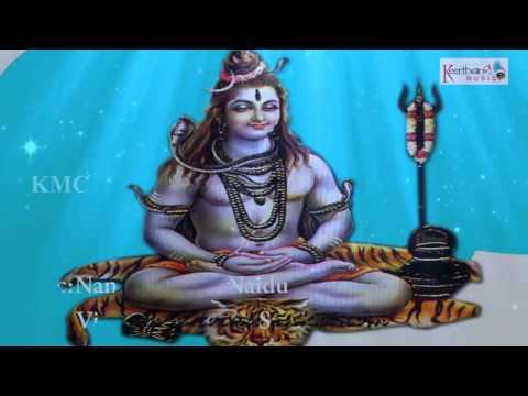 Shivam Shankaram || Sivaranjini || Lord Shiva Telugu Devotional || Music by Nandakishore Naidu