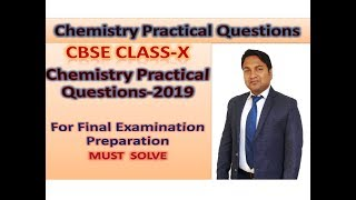 practical center guess paper 2019 biology video, practical