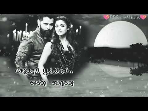 Thani Ulaginil Unakena Naanum in Iru Mugan Movie   Tamil whatsapp status 💓