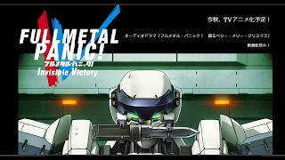 Full Metal Panic! IV Nueva temporada 2017!