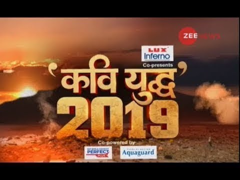 Kavi Yudh 2019: Special poetic war on Nationalism