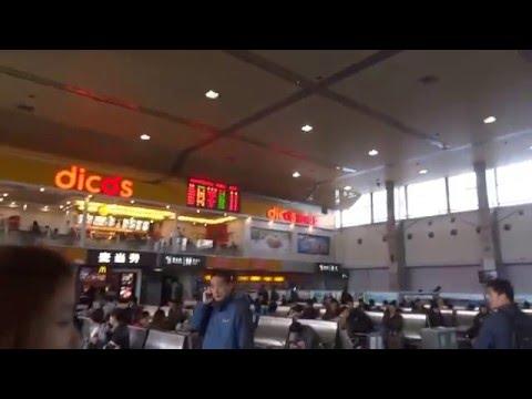 Chengdu North Railway Station