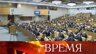 В Госдуме обсудили проблему обманутых дольщиков.
