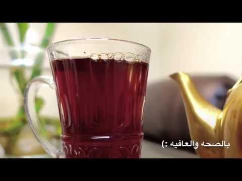 طريقه عمل الشاي الاحمر الفرط - شيف ساره  How To Make Black Tea