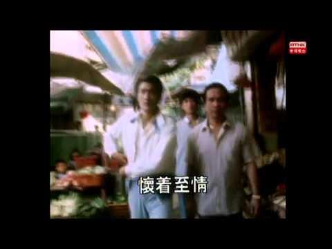 1986年香港電台實況劇「執法者」系列單元劇一「刧殺」,「失踪少女」