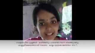saghavu kavitha sung by ammu nithya