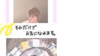 23歳おめでとう   の動画 ((見てくれてありがとう。 歌詞がすごく良いと思ってこの曲を選んだよ   Sonar Pocket / 世界で一番ステキな君へ...
