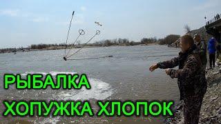 Рыбалка на Хопужку хлопок на Амуре Наловили Карася