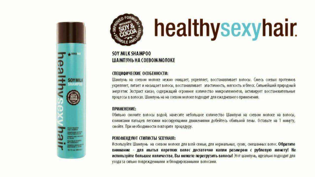 Shop shampoo conditioner favorites