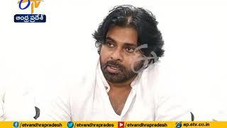Ruling & Opposition Parties Should Stop Drone politics | Pawan Kalyan