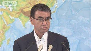 「内閣改造」 防衛大臣に河野外務大臣を起用へ(19/09/08)