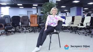 Обзор офисного стула ИЗО ФабрикантЪ
