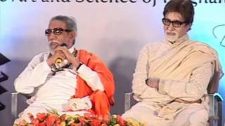 Amitabh Bachchan At Ayurvedic Garbha Sanskar Book Launch