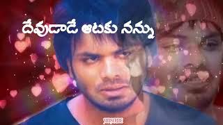 Pranam Poye Badhe Telugu Lyrics - Mr. Nookayya Songs - Manchu Manoj, whatsapp status