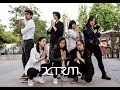 "[KPOP IN PUBLIC] BTS (방탄소년단) - ""Fake Love"" Dance Cover [XTRM Stanford K-pop]"