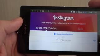 Как зарегистрироваться в Инстаграме instagram