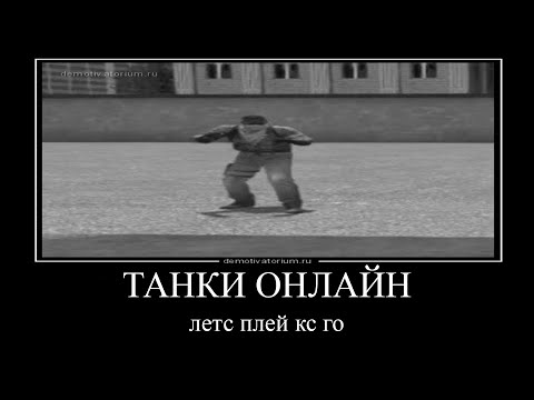 LET'S PLAY ЛЕТС ПЛЕЙ ЛП ПО CS:GO