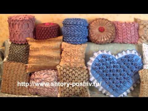 Буфы и крэш-в текстильном