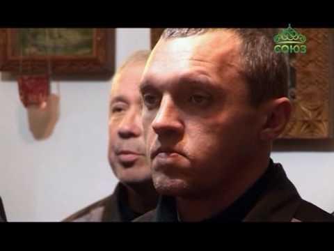 Некоторые заключенные Краснодарской ИК №14 именно здесь впервые пообщались со священником