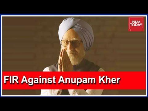 Accidental PM Row: Muzaffarpur Court Orders FIR Against Anupam Kher, 13 Others Mp3