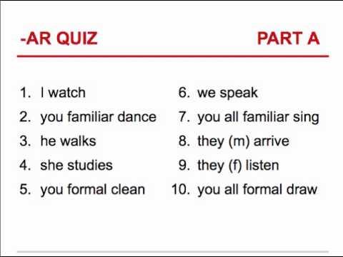 spanish grammar quiz 1 present tense ar verbs 1 youtube. Black Bedroom Furniture Sets. Home Design Ideas