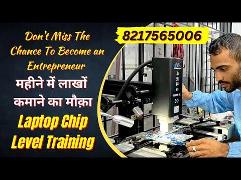 best mobile repairing institute in Bangalore | Laptop Repair Training Institute |9945499971