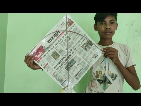 How to Make Newspaper Kite At Home | DIY Kite | Como fazer jornal papagaio em casa