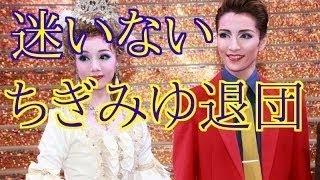 宝塚歌劇団の雪組トップスター、早霧せいなが22日、大阪市内のホテル...