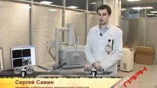 видео Магнитные методы контроля сварных швов. Магнитная дефектоскопия сварки