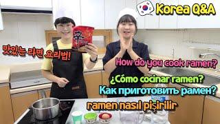 [Korea Q&A](ENG)How to cook delicious ramen?